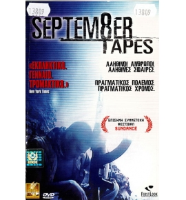 SEPTEMBER TAPES