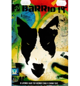 MTV BARRIO 19